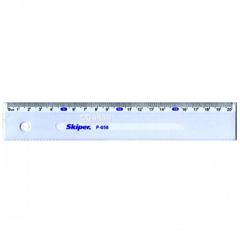 Skiper, 20 см, лінійка, Пластикова, Прозора, м/у
