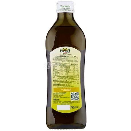 Farchioni, 0,75 л, масло оливковое,extra virgin