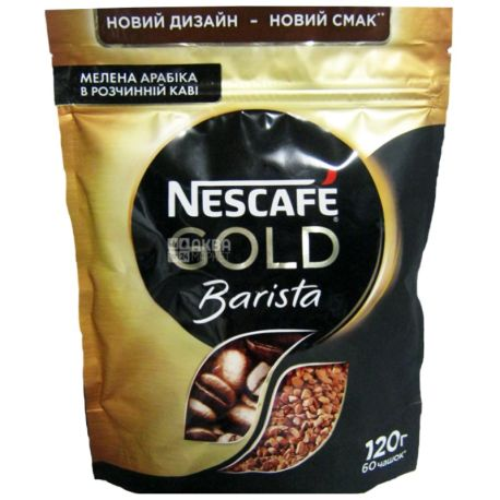 Nescafe, 120 g, instant coffee, Gold, Barista