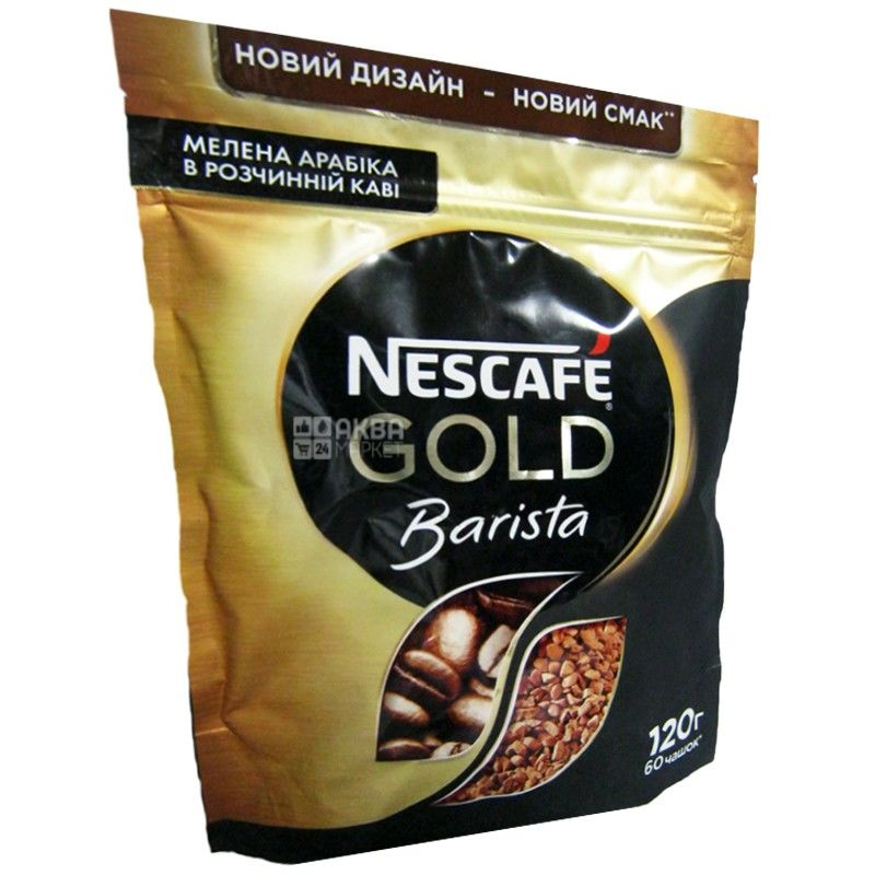 Nescafe, 120 г, розчинна кава, Gold, Barista