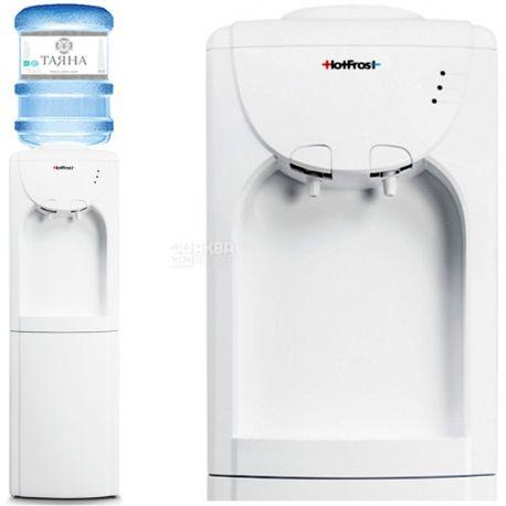 HotFrost V220 СR, кулер для воды напольный