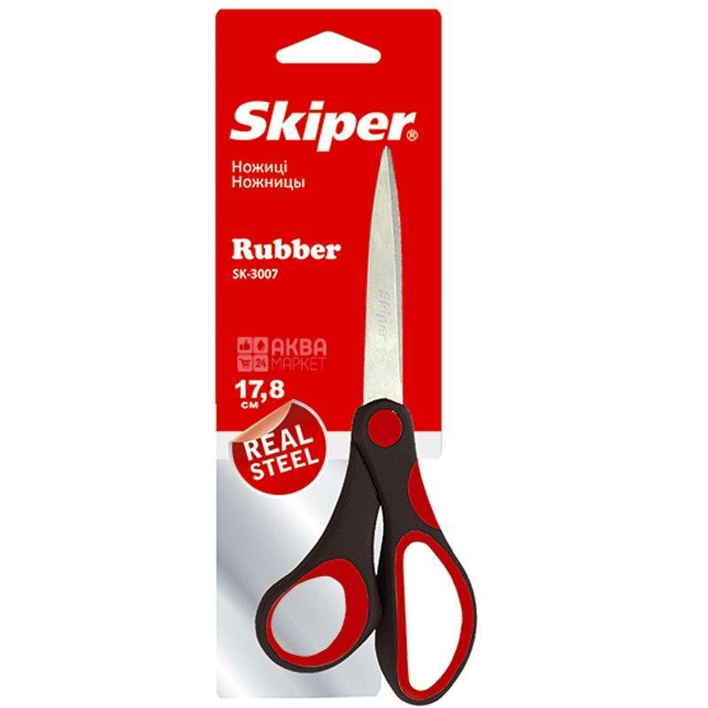 Skiper, 17,8 см, ножницы канцелярские, С прорезиненной вставкой, Rubber, м/у