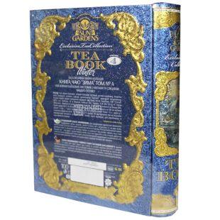 Sun Gardens, Tea Book Winter, Volume 4, 100 г, Чай Сан Гарденс, Книга Зима, Том 4, чорний і зелений з кардамоном