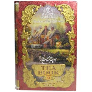 Sun Gardens, Tea Book Autumn, Volume 2, 100 г, Чай Сан Гарденс, Книга Осінь, Том 2, чорний, середньолистовий