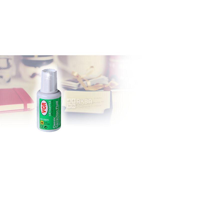 VGR жидкость корректирующая с кисточкой