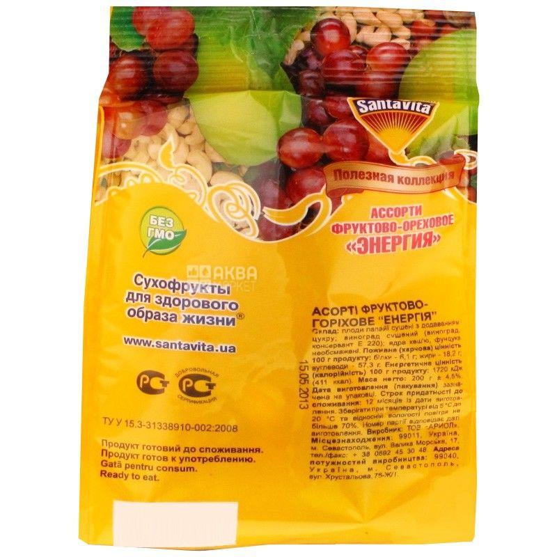 SantaVita Корисна колекція Горіхово-фруктове асорті Енергія,200 г