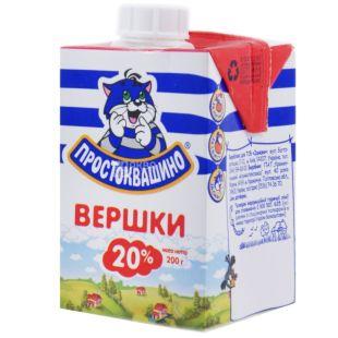 Prostokvashino, 0,2 l, cream, 20%