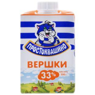 Prostokvashino, 0,2 l, cream, 33%