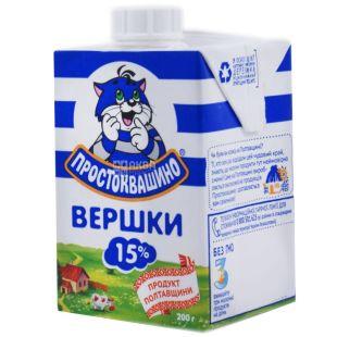 Prostokvashino, 0,2 l, cream, 15%