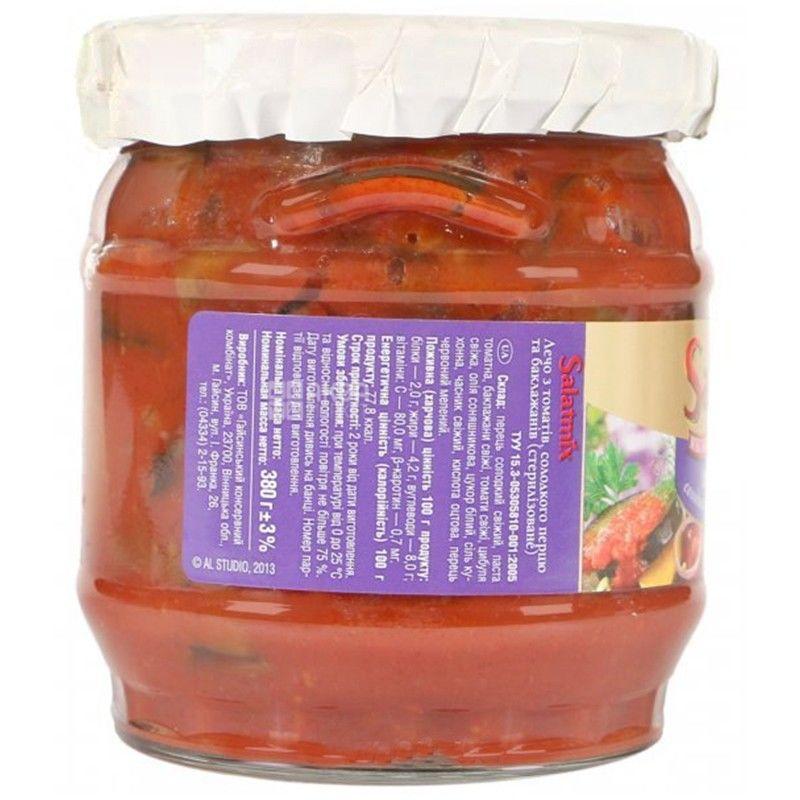 Salatmix, 380 г, лечо, з томатів з солодким і гострим перцем