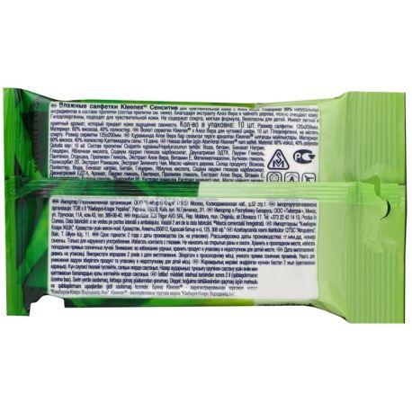 Kleenex, 10 шт., Влажные салфетки, Алоэ Вера, Protect