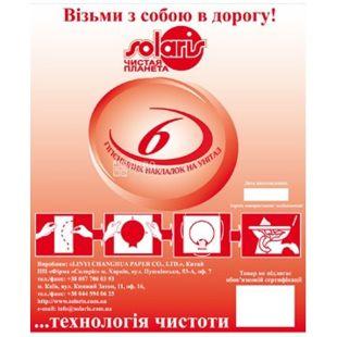 Solaris, 6 шт., Накладки для унитаза Солярис, гигиенические