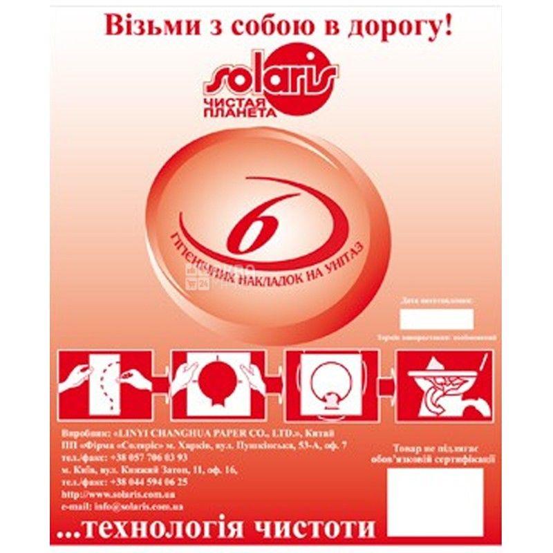 Solaris, 6 шт., Накладки для унітазу Солярис, гігієнічні