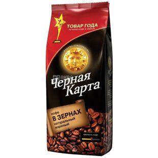 Черная Карта, 500 гр, зерновой кофе