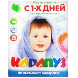 Peanut, 400 g, washing powder, from the first days