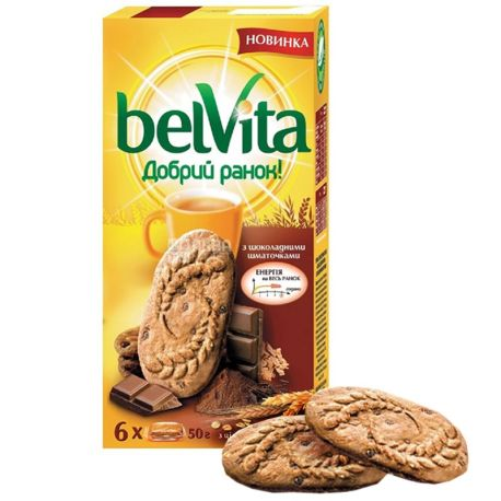 BelVita, 300 g, Cookies, Chocolate