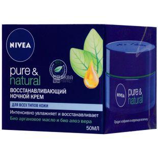 Nivea, 50мл, ночной крем, Pure & Natural