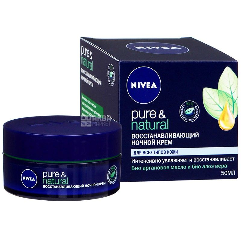 Nivea, 50мл, нічний крем, Pure & Natural