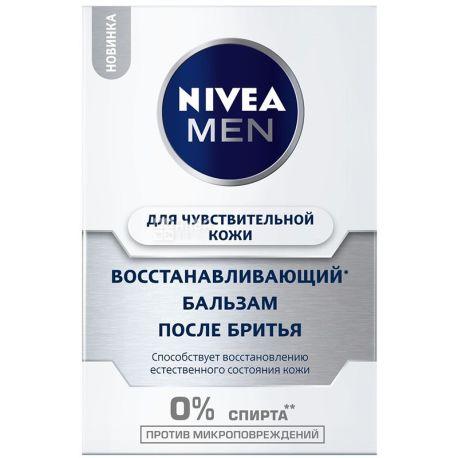Nivea, 100мл, Бальзам після гоління для чутливої шкіри, відновлюючий