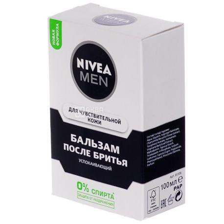 Nivea, 75 мл, Крем-бальзам после бритья для чувствительной кожи, Успокаивающий