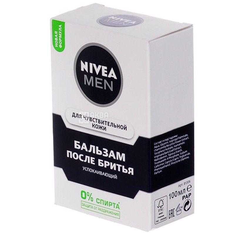 Nivea, 75 мл, Крем-бальзам після гоління для чутливої шкіри, Заспокійливий