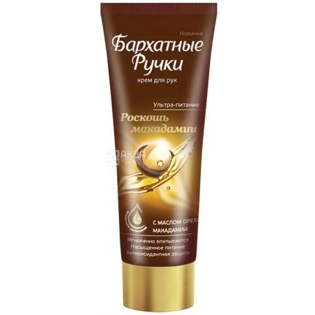 Velvet hands, 72 ml, hand cream, Macadamia Luxury
