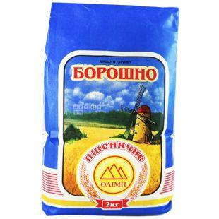 Олимп, 2 кг, Мука, Пшеничная, м/у