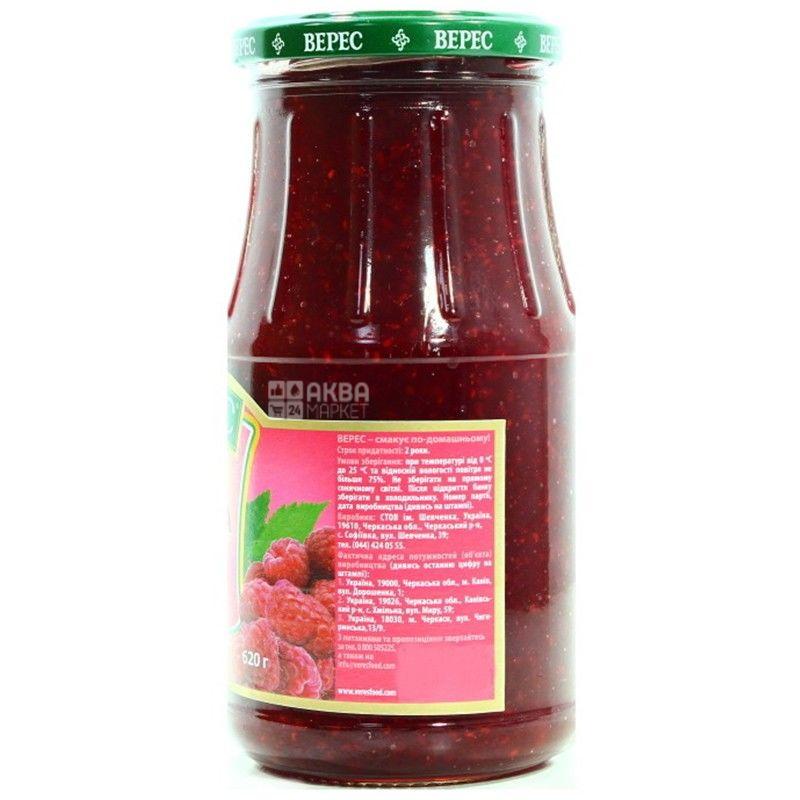 Veres, 620 g, raspberry, ground with sugar