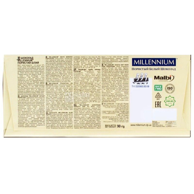 Millennium, 90 г, Белый шоколад, Пористый