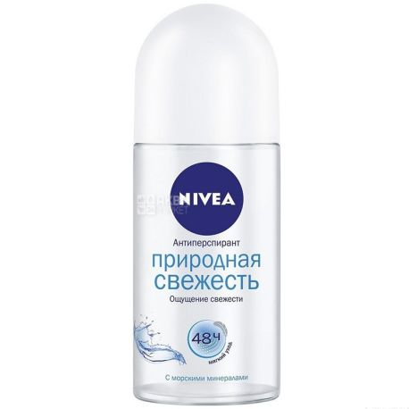 Nivea, 50 ml, deodorant antiperspirant ball, Natural freshness