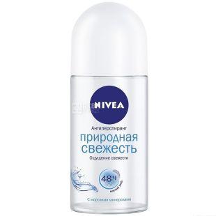 Nivea, 50 мл, дезодорант кульковий антиперспірант, Природна свіжість