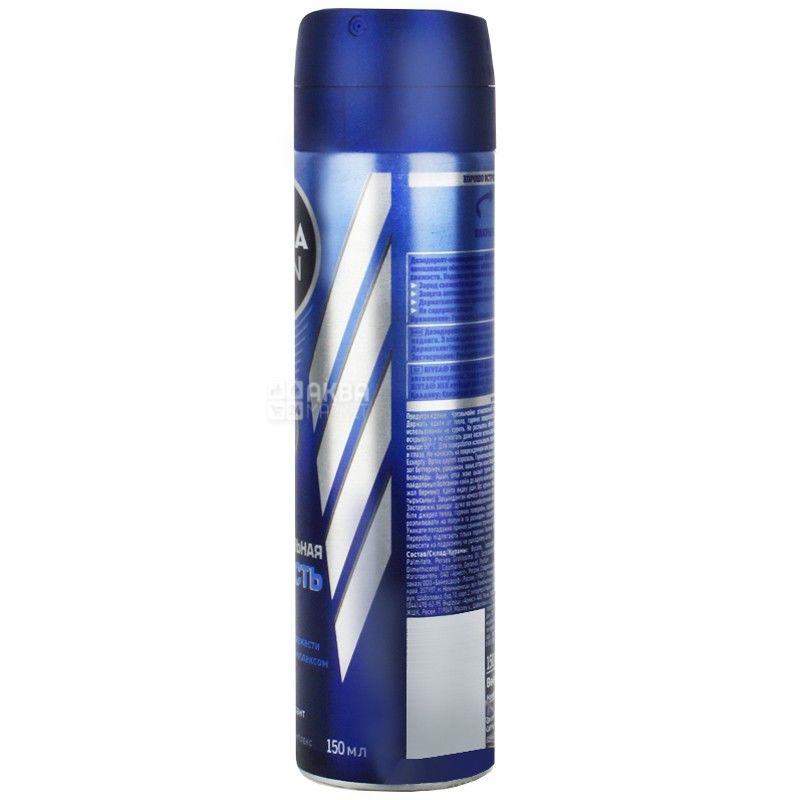 Nivea, 150 мл, дезодорант спрей антиперспирант, Экстремальная свежесть для мужчин
