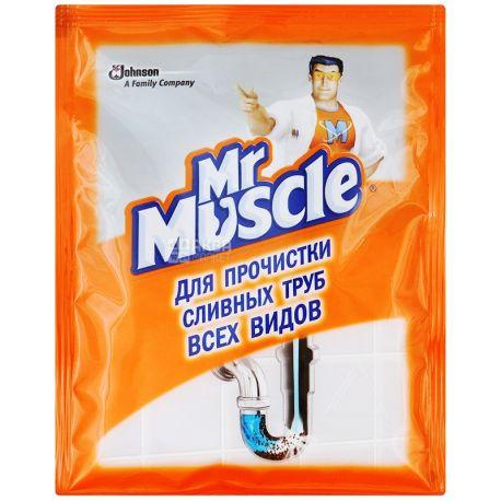 Mr. Muscle, Засіб для прочищення труб, 70 г