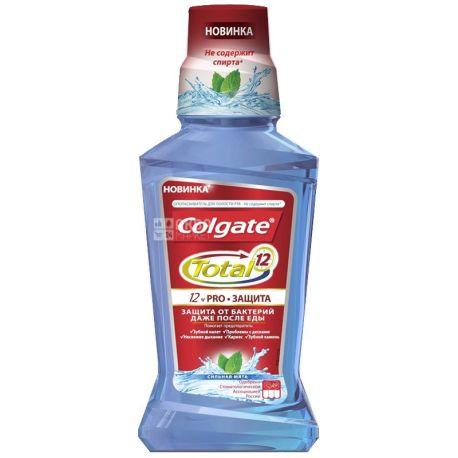 Colgate, 250 мл, рідина для полоскання рота, TOTAL 12, Сильна м`ята