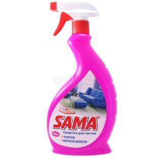 SAMA, 500 ml, carpet and upholstery cleaner, Spray, PET