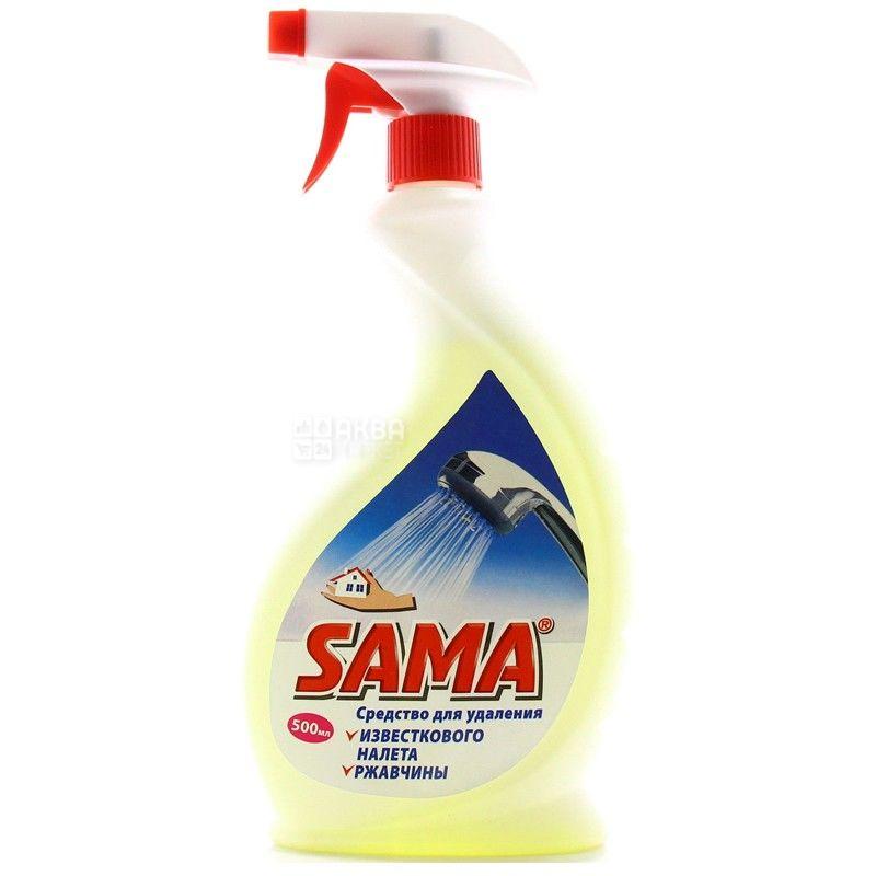 SAMA, 500 мл, средство для удаления известкового налета и ржавчины, Спрей, ПЭТ