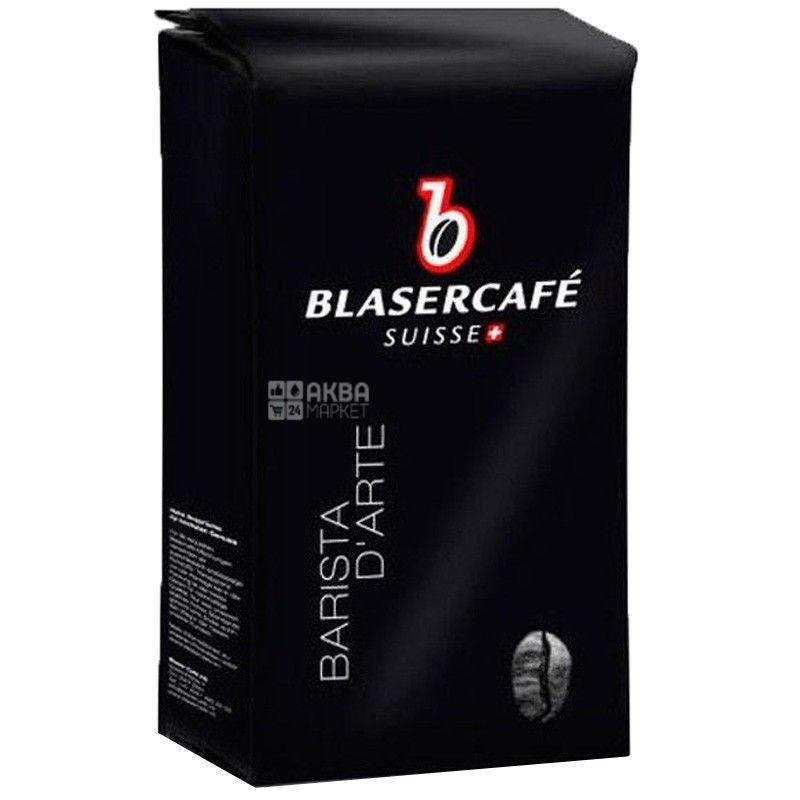 Blaser Cafe Barista D'arte, Кофе в зернах, 250 г