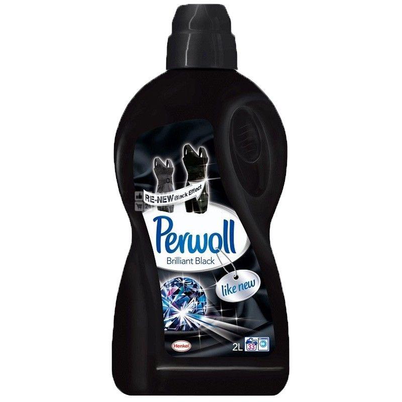Perwoll, 2 л, гель для стирки тёмного белья, Brilliant Black