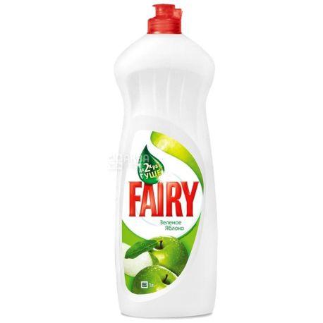 Fairy, Cредство для мытья посуды Фейри, Яблоко, 1 л, Упаковка 10 шт.