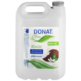 Donat, 5 l, hand soap, pack of 10 pcs., Coconut
