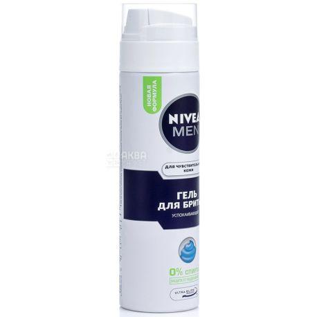 Nivea, 200мл, Гель для бритья, для чувствительной кожи