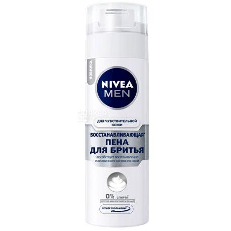 Nivea, 200мл, Пена для бритья, Восстанавливающая
