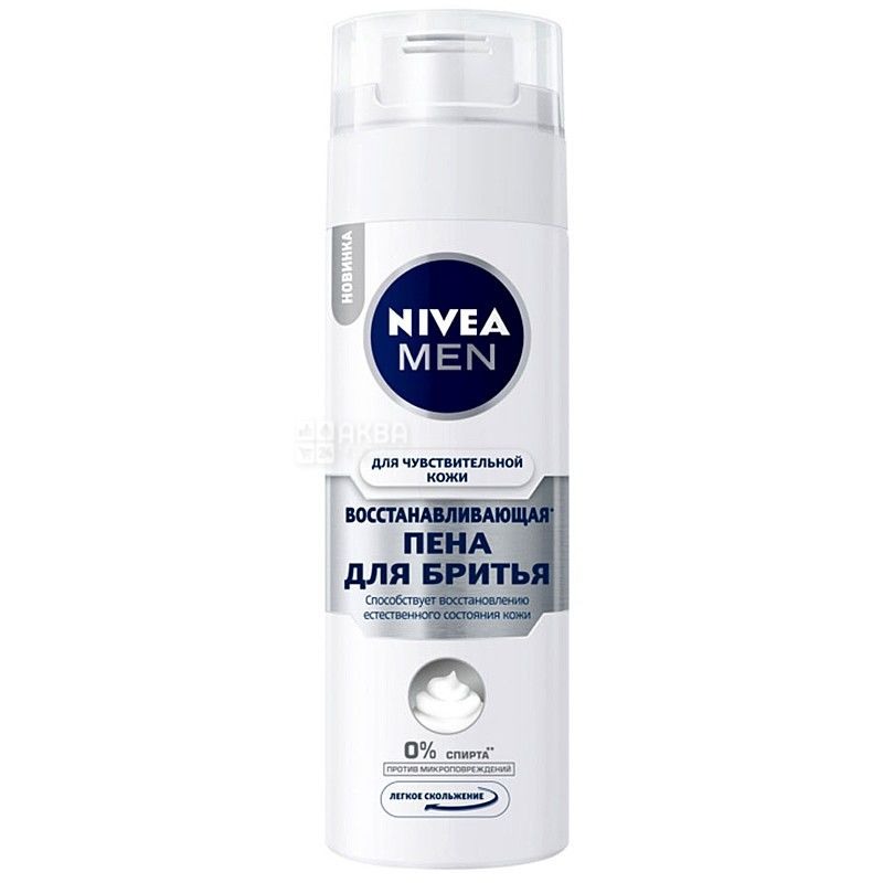 Nivea, 200мл, Піна для гоління, Відновлювальний
