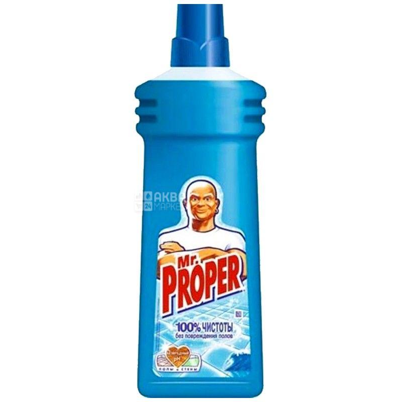 Mr. Proper, Средство для мытья полов и стен, Океанская свежесть, 750 мл, упаковка14 шт.