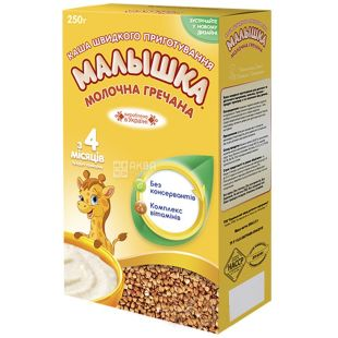 Baby, 250 g, porridge milk, Buckwheat
