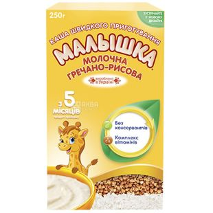 Baby, 250 g, milk porridge, Buckwheat-rice