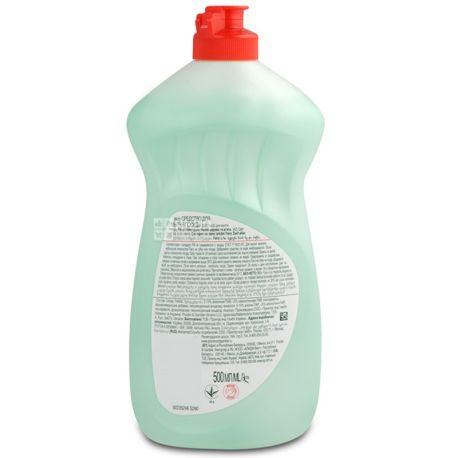 Fairy, pack of 21 pcs. 500 ml, dishwashing detergent, Tea tree and Mint, PET