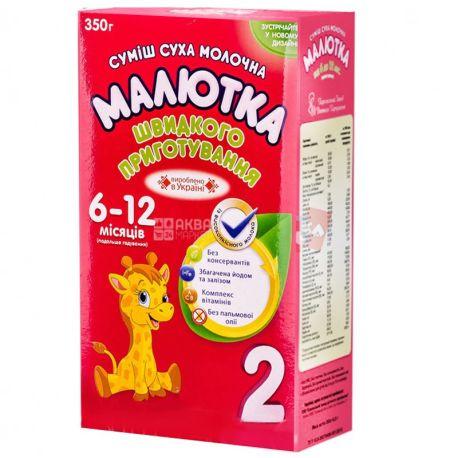 Малютка, 350 г, молочная сухая смесь, С пребиотиками и нуклеотидами, Премиум 2