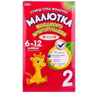 Baby, 350 g, milk dry mix, With prebiotics and nucleotides, Premium 2