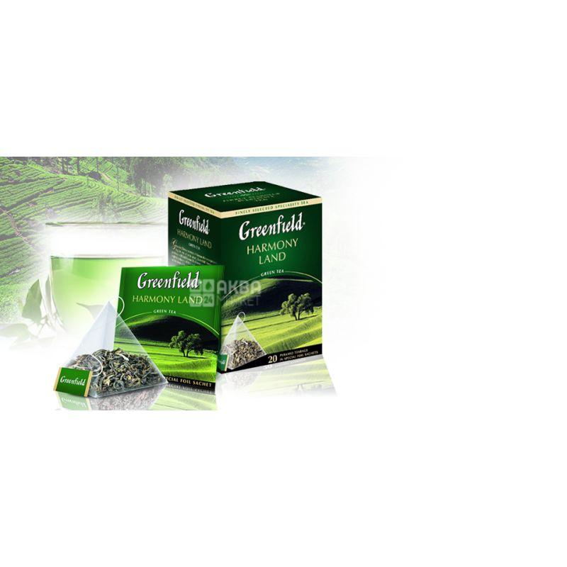 Greenfield, Harmony Land, 20 пак.,Чай Грінфілд, Гармонія землі, зелений